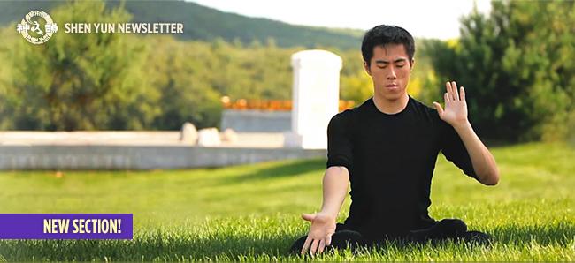 Principle Dancer Tim Wu practicing meditation